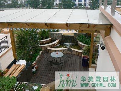 屋顶花园设计案例广州园林公司华美霖
